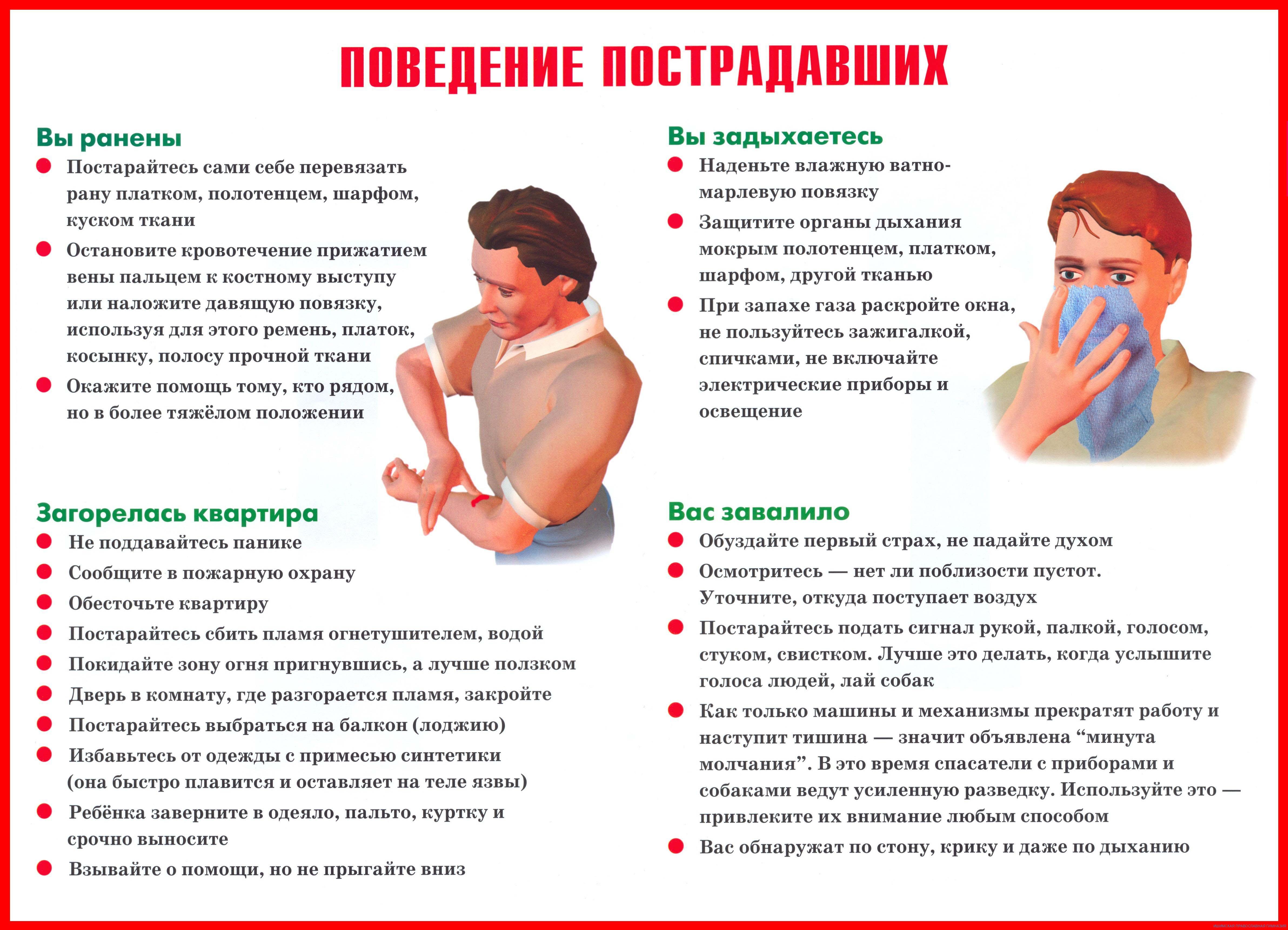 плакаты-антитеррор-5