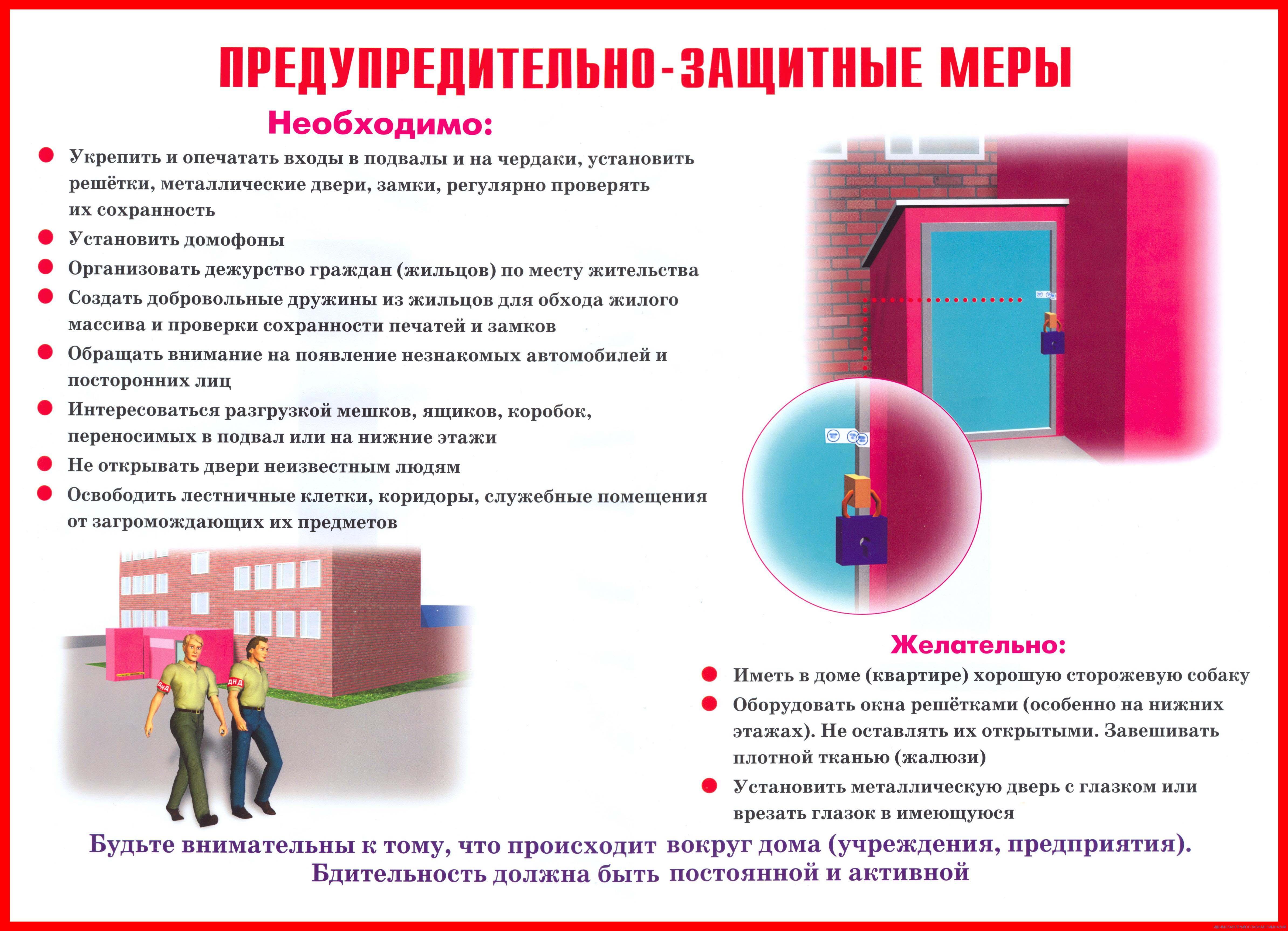 плакаты-антитеррор-8