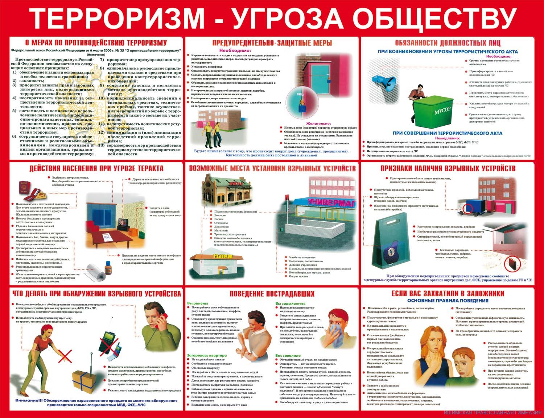 pamjatka_2017_08_10__006